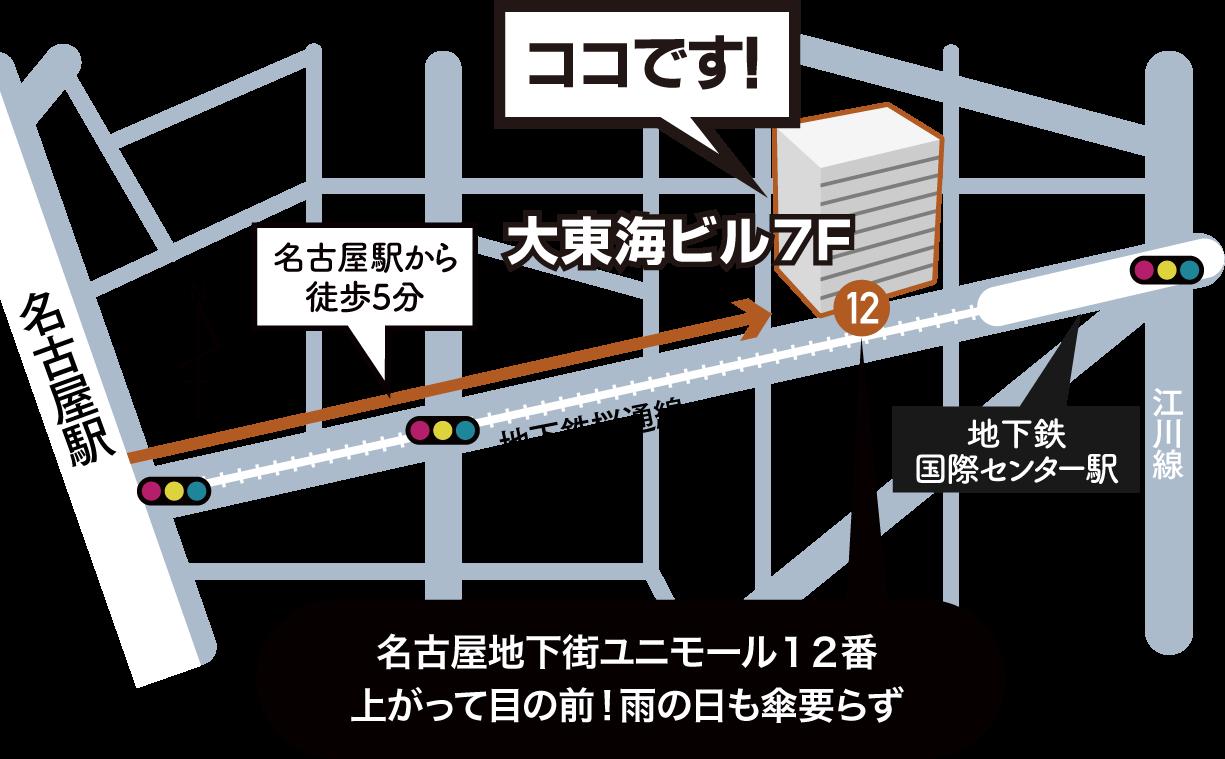 当探偵のアクセスマップ