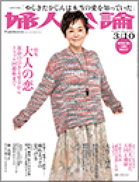 名古屋の探偵・興信所:LASコーポレーション