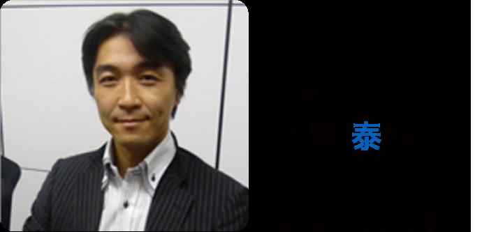 当探偵の凄腕弁護士:上野弁護士