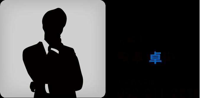 当探偵の凄腕弁護士:安本弁護士